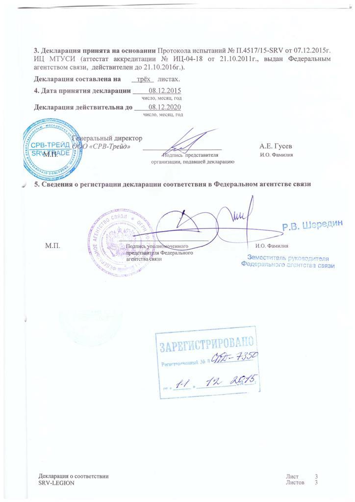 юр адрес для регистрации ооо в балашихе